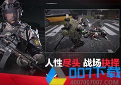 9月6日 网易游戏自主研发