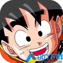 七龙珠大冒险手游_七龙珠大冒险2021版最新下载