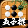 万宁五子棋手游_万宁五子棋2021版最新下载