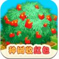 开心果园手游_开心果园2021版最新下载