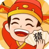 来玩猜成语手游_来玩猜成语2021版最新下载