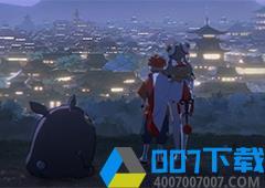 《阴阳师》全新动画故事·