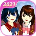 樱花校园模拟器无需登录手游_樱花校园模拟器无需登录2021版最新下载