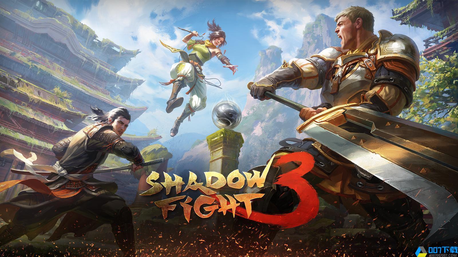 暗影格斗3传奇战场手游_暗影格斗3传奇战场2021版最新下载