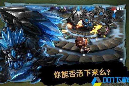 奇幻射击中文版手游_奇幻射击中文版2021版最新下载
