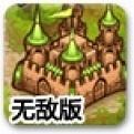 城邦争霸手机版手游_城邦争霸手机版2021版最新下载