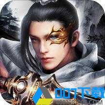 傲天绝剑手机版手游_傲天绝剑手机版2021版最新下载