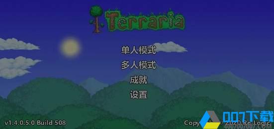 泰拉瑞亚国服1.4手游_泰拉瑞亚国服1.42021版最新下载