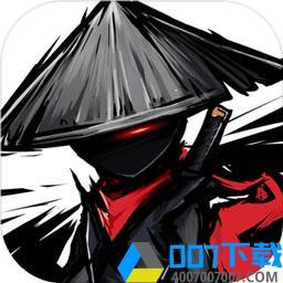 刺客传说国际版手游_刺客传说国际版2021版最新下载
