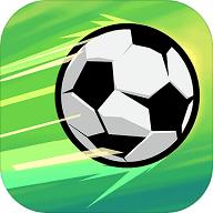 超级街机足球手游_超级街机足球2021版最新下载