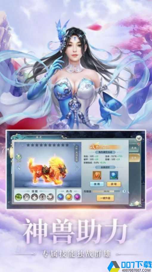 逆王传说最新版手游_逆王传说最新版2021版最新下载