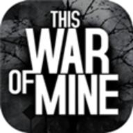 这是我的战争内购完整版手游_这是我的战争内购完整版2021版最新下载