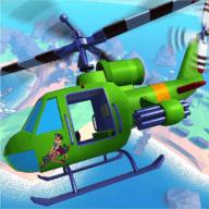 直升机枪手